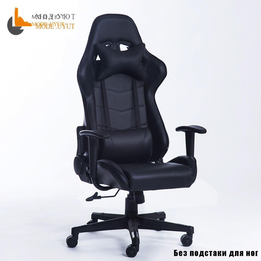 Profesional computadora silla LOL cafés Internet deportes silla de carreras WCG jugar juegos de silla de oficina