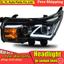 D_YL Car Styling for Toyota Corolla Headlights 2014-2016 Corolla LED Headlight DRL Lens Double Beam H7 HID Xenon bi xenon lens