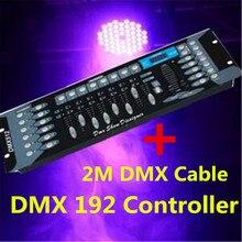 Free Доставка Новый 192 Контроллер DMX Освещение Сцены DJ Оборудование LED PAR Этап Лазерные Прожекторы DJ Контроллер