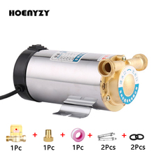 """220V 1/2 """"ครัวเรือนMute Automatic Water Boosterปั๊ม100W/150W/280Wสำหรับน้ำเครื่องทำความร้อนพลังงานแสงอาทิตย์อาบน้ำความดันBoosterพร้อมปลั๊กEU"""