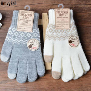 Amvykal Unisex Women Men Winter Wool Knitted Mittens Touch Gloves For ipad Tablet