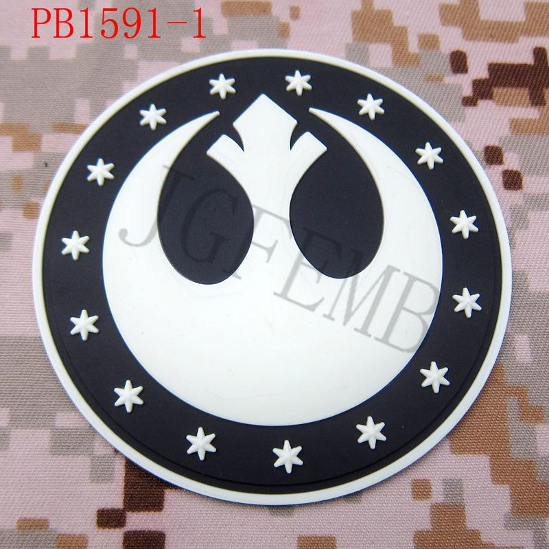 ახალი რესპუბლიკის ლოგო - ხელოვნება, რეწვა და კერვა - ფოტო 6