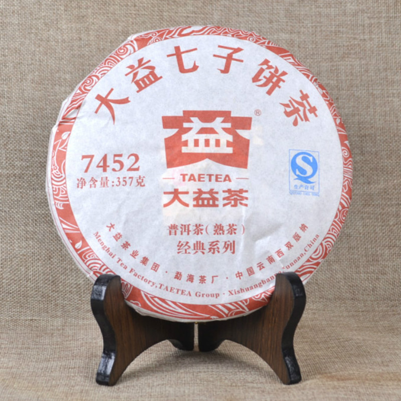 [GRANDNESS] 2016 Yunnan Menghai Dayi 7452 Ripe Pu'er 357g Tea ,Chinese Green Food Shu Puerh Cha Health Benefit Pu-erh 1601 Batch
