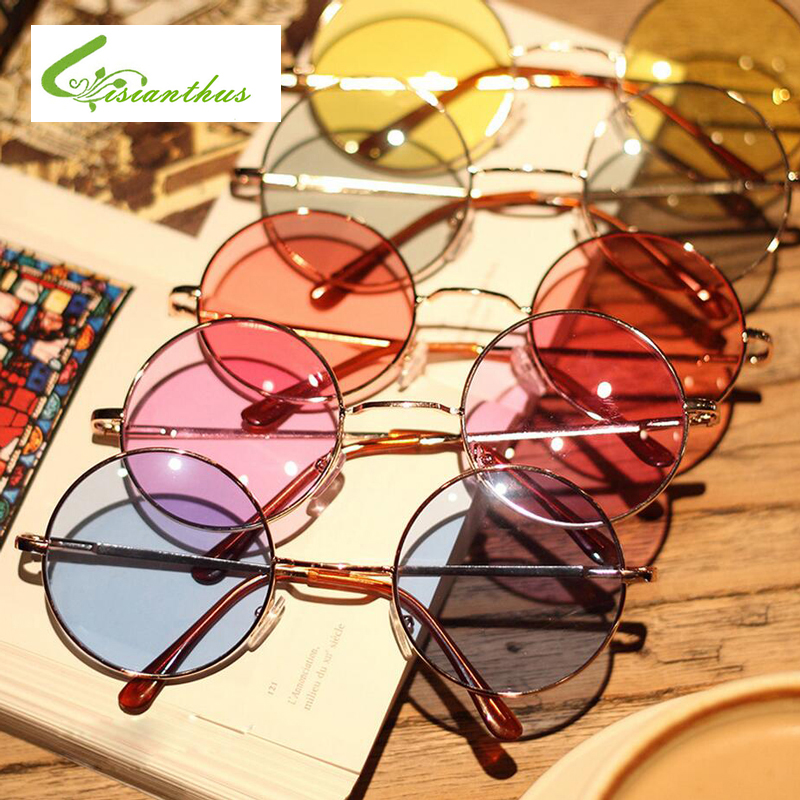 cf36725a64 Women Multi-Color Round Sunglasses Golden Frame Glasses Shades Hippie  Lennon Vintage Steampunk Unisex Men