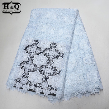 White embroidery nigerian lace fabric high quality African cord laces fabric with stones and beads 5 yards/pcs for party dresses