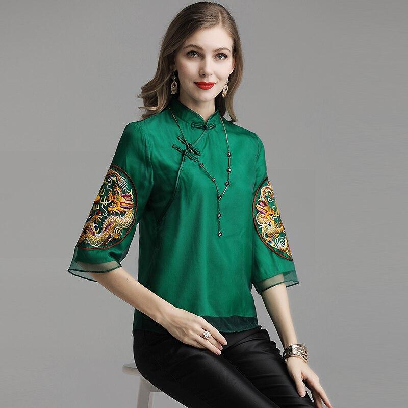 Broderie dragon vintage blouse chemise style Chinois d'été moitié manches mode femmes lâche vert petit haut S-XXL
