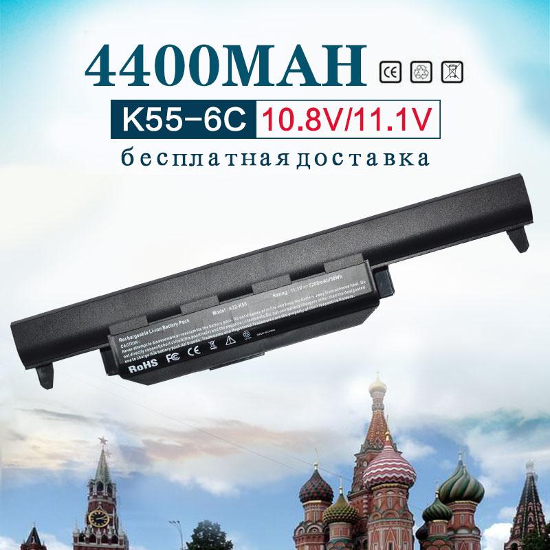 Golooloo 4400mAh Battery for Asus A32 K55 A32-K55 A41-K55 A45 A55 A75 X45 X55 X55A X75V R400 R500 R700 U57 K45 K55 K75 Series 5200mah laptop battery for asus a32 k55 a33 k55 a41 k55 a45 a55 a75 k45 k55 k75 x45 x55 x75 r400 r500 r700 u57 series