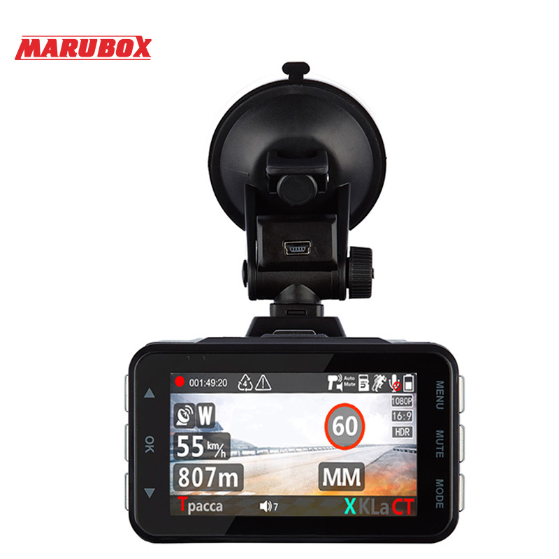 ZENISS HotSale Marubox Car Camera DVR Radar Detector GPS logger 3in1 HD1296P 170 Degree Car Video Recorder for Russia M610R - 2