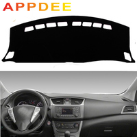 APPDEE Per Nissan Sentra Sylphy 2013 2018 Car Styling Coperture Dash Zerbino Dash Zerbino Tenda Da Sole Cruscotto Copertura 2014 2015 2016 2017-in Rivestimento protettivo per auto da Automobili e motocicli su