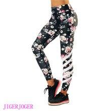 436332b7e6 JIGERJOGER 2018 white stripe rose daisy legging high waistband 3D printed  Women's Yoga Leggings workout pants