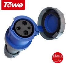 Towe Industrial Connector IPS-S363  63A 3 Pins 2P+E Female IP67