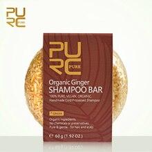 PURC органический ручной работы холодный обработанный имбирь шампунь бар для выпадения волос шампунь и натуральный без химикатов Vegan11.11
