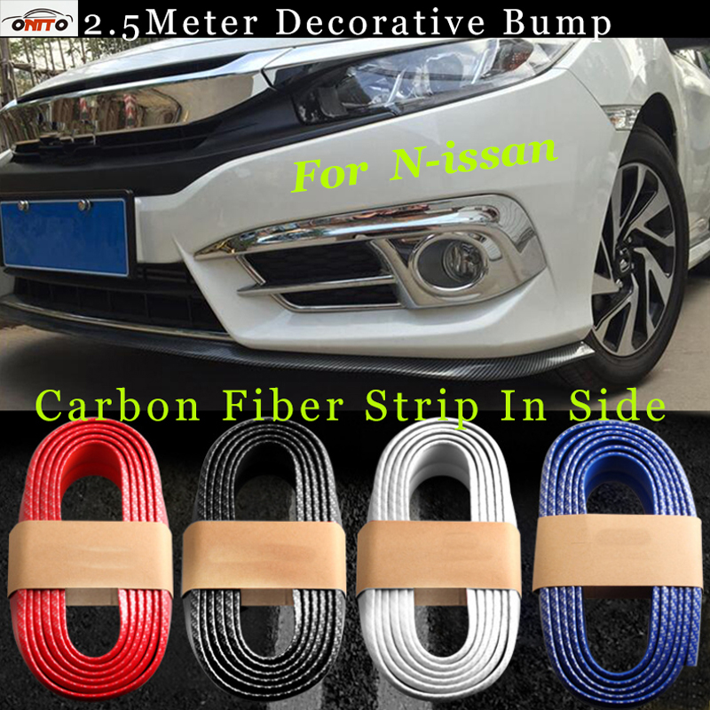 four color auto bumper carbon fiber Rubber protection Anti-collision car strips 250cm(98.4inch) For Teana Sylphy Qashqai Livina