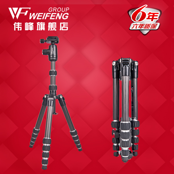 GOPRO Weifeng wf6615 aluminum alloy tripod wf-6615 retrorse portable tripod slr camera tripod just 30cm wholesale free shipping weifeng wf 717 professional video camera tripod micro film caster wheel base wt 700