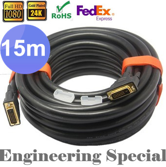 TOP Engineering DVI to DVI cable 15M 49FT Videoconferencing Multimedia DVI-D Cable 15m Dual channel 1080P 4.9kg , By Fedex