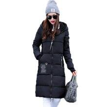 Down Jacket Female In Long Loose Coat Over-the-knee Long South Korea's New Goods 2017 Winter Dress Tide   Coat Women