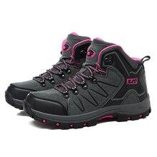 цены на 2016 Man Sports Outdoor Hiking Shoes Fishing Athletic Trekking Boots Women Climbing Walking Sneskers zapatillas trekking mujer  в интернет-магазинах