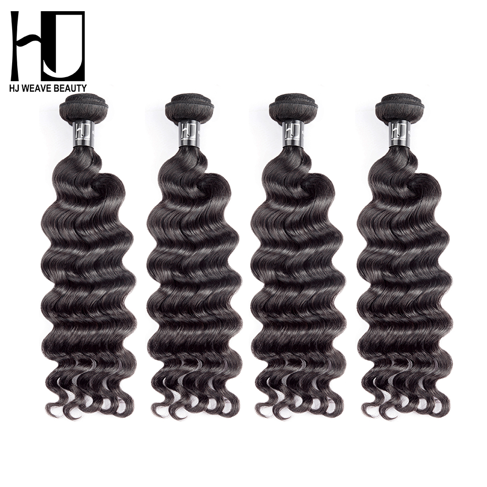 HJ WEAVE BEAUTY Human Hair Bundles Natural Wave 4 Bundles Lot Human Hair Weave 7A Hair