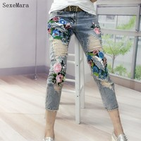 New Fashion Stereo flower Bronzing Nail bead Boyfriend Women Hole Jeans Female Denim Pencil Pants Vintage Pantalones Vaqueros
