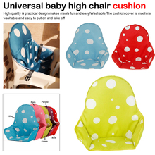 1PC Baby Kids Children High Chair Cushion Cover Booster Mats Pads Feeding Chair Cushion Stroller Seat Cushion baby kids children high chair cushion cover booster mats pads feeding chair cushion stroller seat cushion