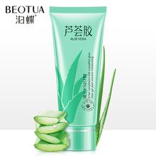 Aloe Vera Gel Skin Care Face Cream Hyaluronic Acid Anti Wink