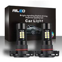 Aileo super canbus erro livre 5202 ps24w ps19w ps24w h16 led motocicleta da ue luzes de sinalização led luzes condução acessórios