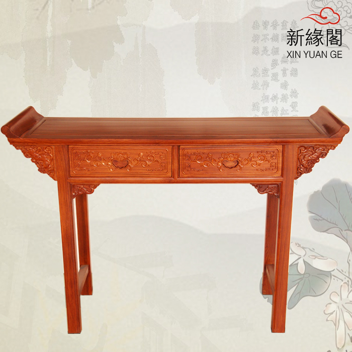 Buy african rosewood mahogany furniture for Chinese furniture for sale in south africa