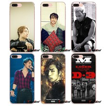 Silicone Case Covers For Samsung Galaxy S2 S3 S4 S5 MINI S6 S7 edge S8 S9 Plus Note 2 3 4 5 8 Coque Fundas K-POP Bigbang DaeSung(China)