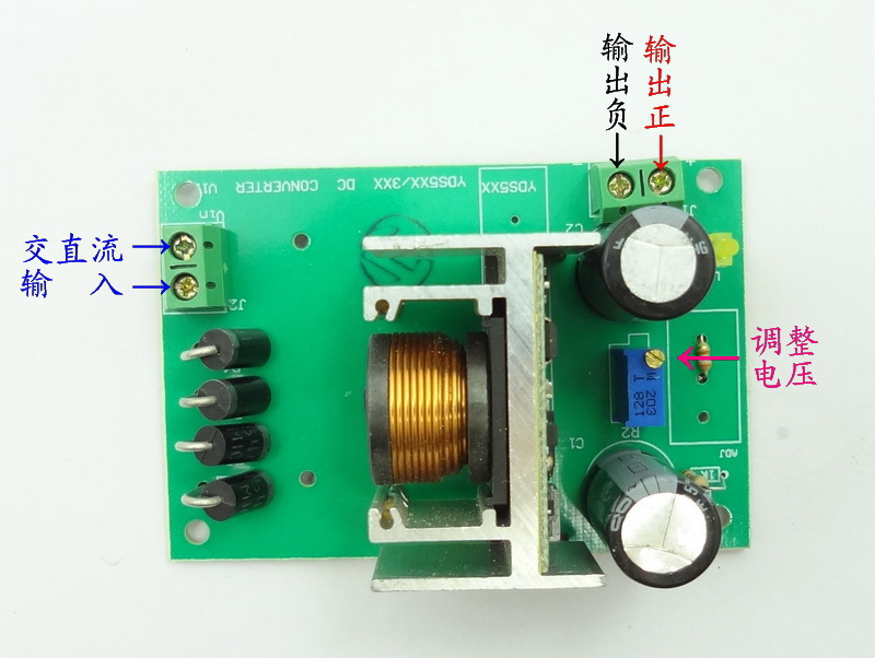 <font><b>AC</b></font>/<font><b>DC</b></font> 9-<font><b>48v</b></font> To 1.8-25v <font><b>3A</b></font> Switching Power Supply Module Step Down Adjustable image