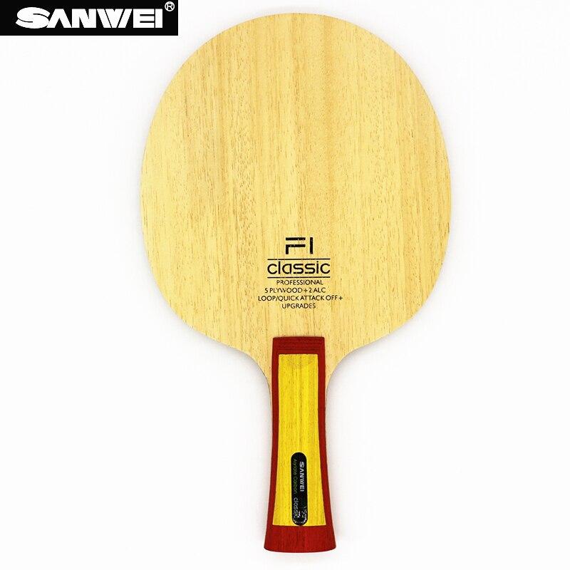 SANWEI F1 классическое лезвие для настольного тенниса 5 фанеры + 2 арилата углерода Быстрая атака петля профессиональная ракетка для пинг понга летучая мышь весло