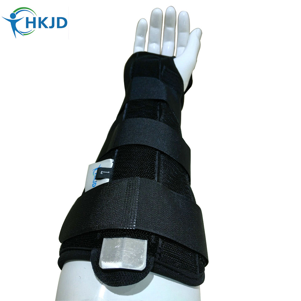 Health Care Carpal Tunnel Wrist Brace Support Sprain Forearm Splint Band Strap-Small Right Brace Support