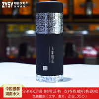 Termo de plata pura, 350 ml termo portátil de plata pura café viaje taza de té Kung Fu calidad de agua purificadora
