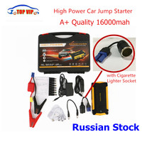 Best Price 12V Emergency Car Jump Starter 50800mAh Multi Function Battery Charger 12V Car Starter For