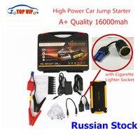 Best Price 12V Emergency Car Jump Starter 50800mAh Multi Function Battery Charger 12V Car Starter For