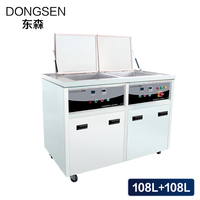Double Groove 216L Ultrasonic Cleaner Drying Rinse Metal Parts DPF Board Electronic Engine Hardware Ultrasound Washer Machine