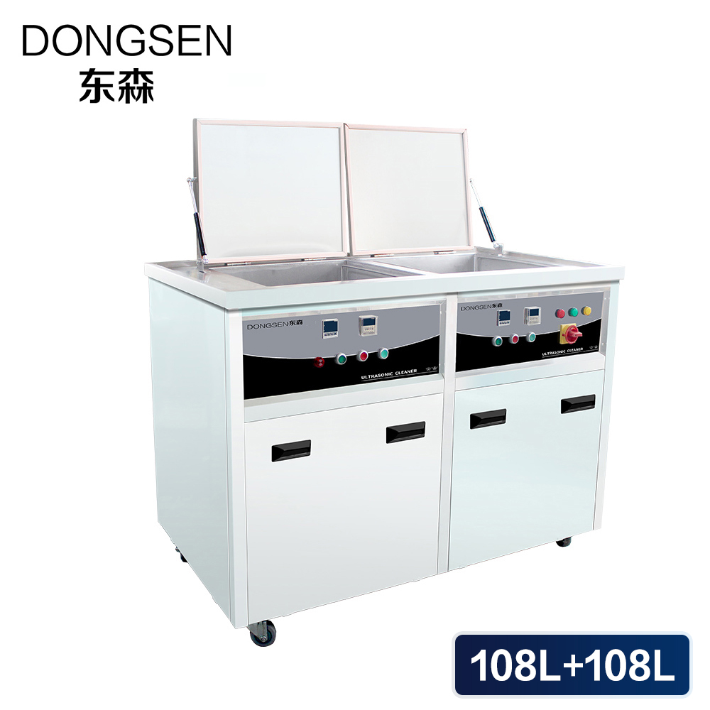 Double Groove Ultrasonic Cleaner Drying Rinse Metal Parts DPF Board Electronic Engine Ultrasound Washer Machine 28 40 KHZ