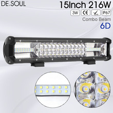 DE.SOUL 15 inch 216w combo beam IP67 waterproof 4×4 tractor car headlight truck offroad car led light bar