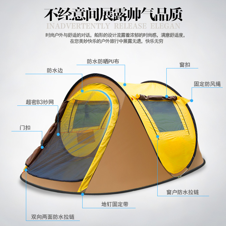 hot sale 4-6 person polyester nylon fabric waterproof one touch pop up camping tent hot sale cayler