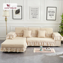 Slowdream European Fabric Anti-slip Lace Prevent Dirty Sofa Cover Style Cushion 4 Colors Various Sizes Nordic