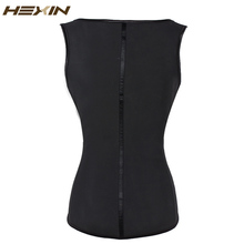 HEXIN Black 4 Rows Hooks Latex Waist Cincher Hot Body Shaper Steel Bone Corset Slimming Vest Waist Trainer Plus Size Girdle Belt