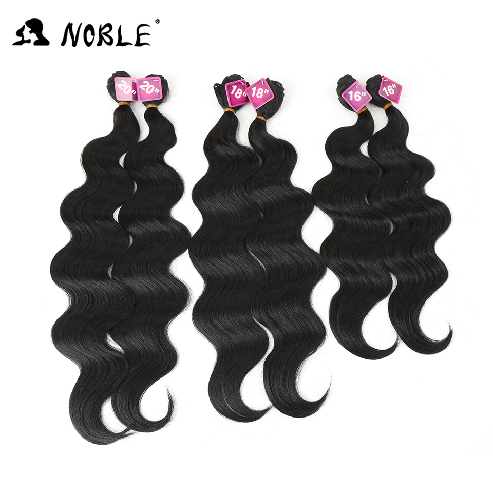 Image 2 - Noble Synthetic Hair 16 20 inch 7Pieces Black Blonde  Weaving Body Wave Hair 6 Bundles With Closure Lace For Black Women-in Synthetic Weave from Hair Extensions & Wigs