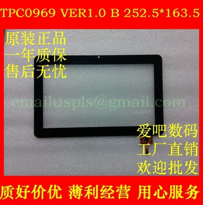 ФОТО External screen touch screen handwriting screen coding : TPC0969 VER1.0