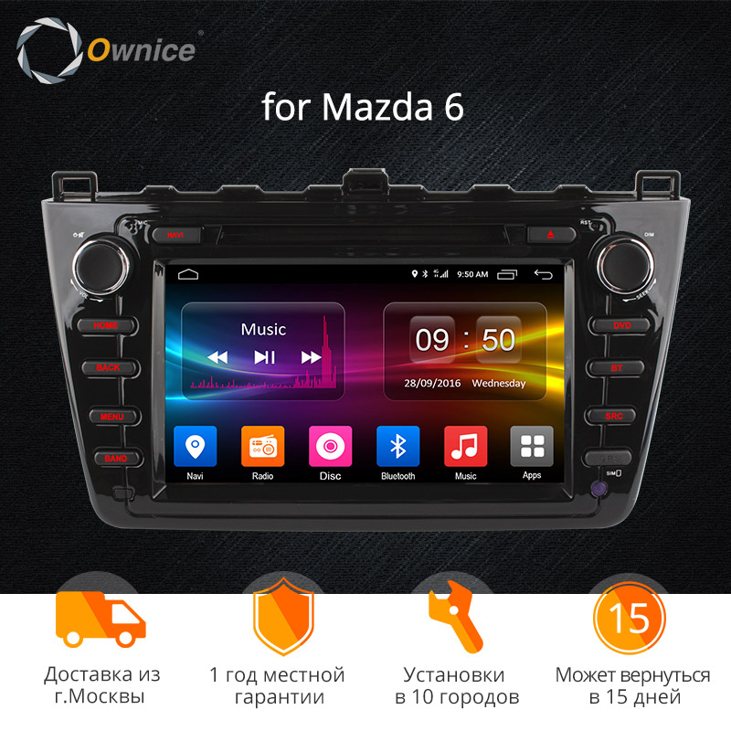 Ownice C500 8 inch HD 1024*600 Octa Core Android 6.0 Car Radio DVD GPS player For Mazda 6 2GB RAM 32GB ROM Support WIFI 4G BT