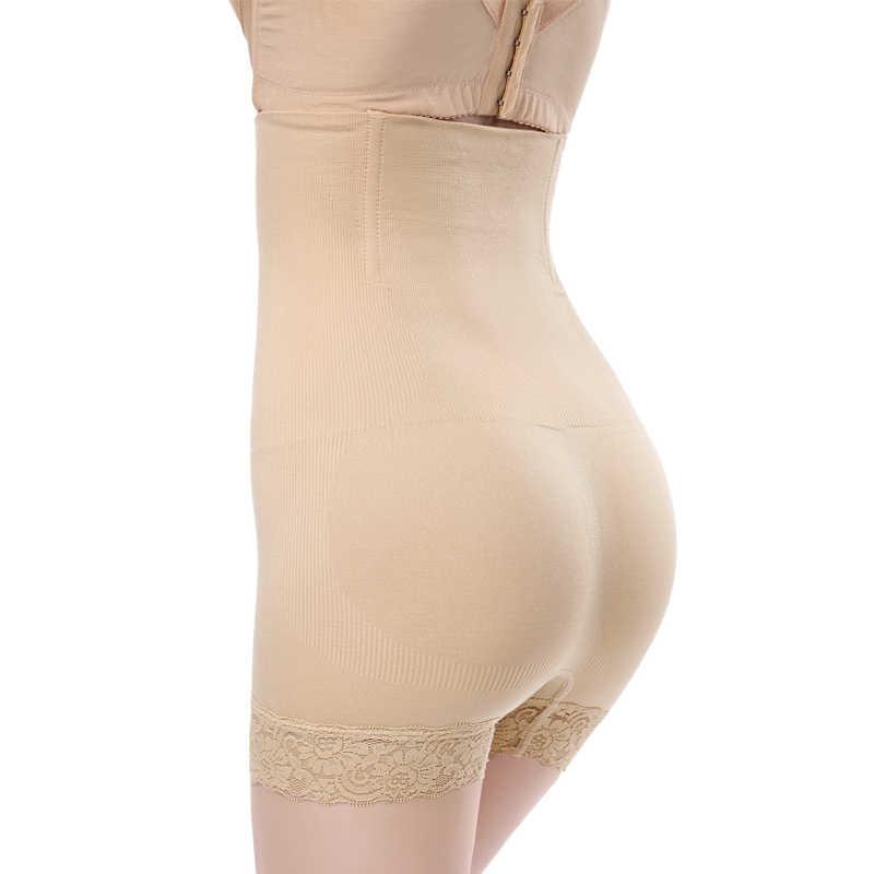 0a4dfb1afb4 ... Control Pants Women High Waist Body Shaper Panties seamless tummy Belly  Waist Slimming Shapewear Girdle Underwear ...
