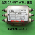 (1pcs/lot) CW12C-40A-S 380V Taiwan CANNY WELL EMI power filter three-phase four wire filter