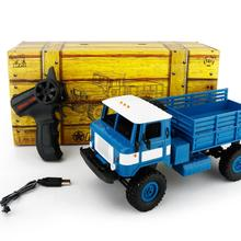 Leadingstar 1 16 Scale Military New Arrival 2 4G 4WD RC Crawler Off Road Car With