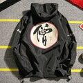Новая Коллекция Весна Осень Мужчины Куртка Плюс Размер S-5XL Мужчины Женщины Моды Случайные Хип-Хоп С Капюшоном Пальто и Куртки