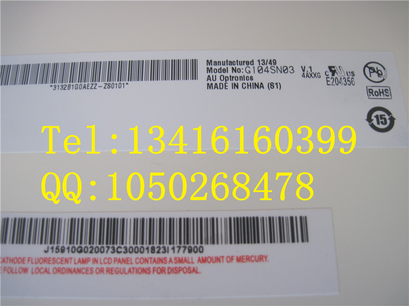 G104SN03 V1 V.1 10.4 inch LCD screen 800*600 new original AUO industrial insurance for one year
