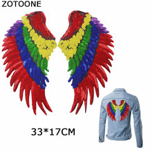 ZOTOONE New Colorful Large Angel Wings Patches Iron on Sequin for Clothing Sewing Stripes Clothes Badges DIY Applique
