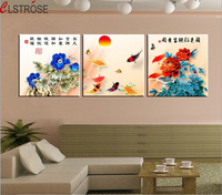 CLSTROSE Special Offer Colorful Koi Fish Flowers Chinese Character Paintings On Canvas Living Room Decoration Wall Pictures